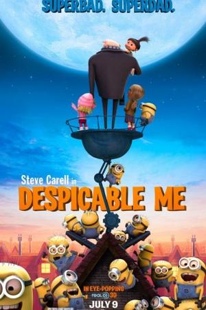 Despicable Me มิสเตอร์แสบ ร้ายเกินพิกัด (2010) - Cover