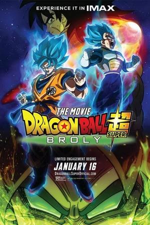 Dragon Ball Super: Broly (2018) - ดราก้อนบอล ซูเปอร์: โบรลี่ - Cover