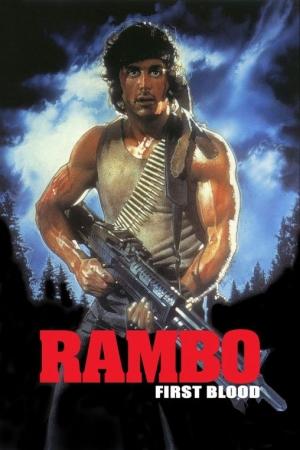 Rambo First Blood Part 1 (1982) แรมโบ้ นักรบเดนตาย 1 - Cover