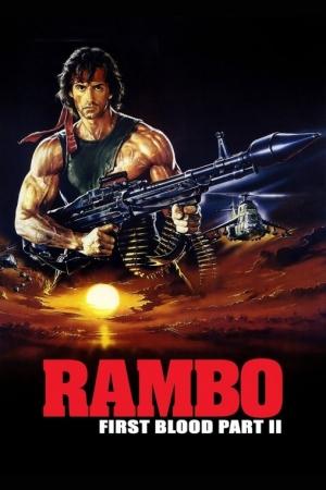 Rambo First Blood Part 2 (1985) แรมโบ้ นักรบเดนตาย 2 - Cover
