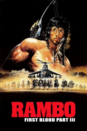 Rambo 3 (1988)  แรมโบ้ นักรบเดนตาย 3 - Cover