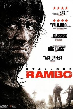 Rambo (2008) แรมโบ้ 4 นักรบพันธุ์เดือด - Cover