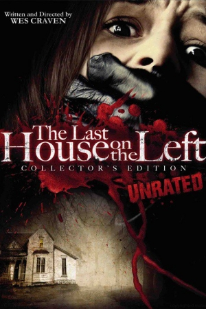 The Last House on the Left วิมานนรกล่าเดนคน (2009) - Cover