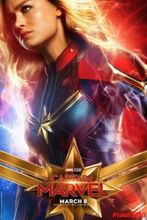 Captain Marvel (2019) : กัปตันมาร์เวล - Cover
