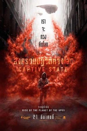 Captive State (2019) : สงครามปฏิวัติทวงโลก - Cover