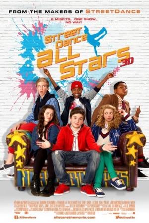 All Stars เต้นๆโยกๆให้โลกทะลุ 3 : ระเบิดฟอร์มเทพ (2013) - Cover