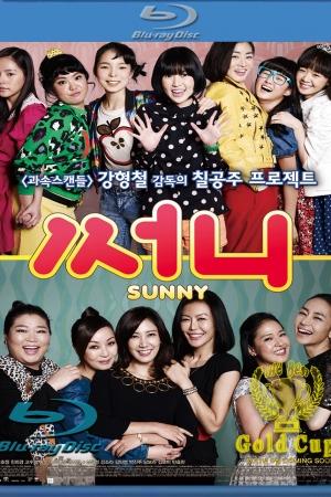 Sunny Our Hearts Beat Together (2018) วันนั้น วันนี้ เพื่อนกันตลอดไป - Cover