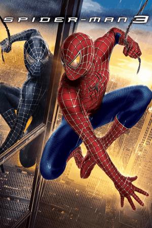 Spider-Man 3 (2007) ไอ้แมงมุม 3 - Cover