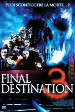 Final Destination 3 ไฟนอล เดสติเนชั่น 3 โกงความตาย เย้ยความตาย (2006)  - Cover