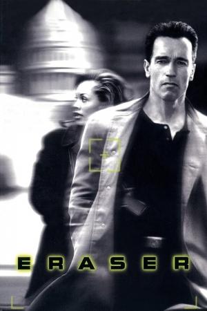 Eraser อีเรเซอร์ คนเหล็กพยัคฆ์ร้ายพระกาฬ (1996) - Cover