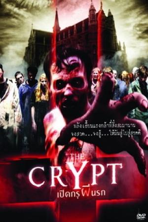 The Crypt เปิดกรุผีนรก (2009) - Cover