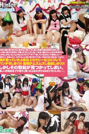 HUNTA-004 I A Woman On The Edge Is Not Speak Without Decent.On The Other Hand, Ultra-popular Sister Are Happily By Calling The Full Friends Birthday Party! Moreover, Super-cute Girl Just.And Yet, Little Is Like In The Enviable Have A Cosplay Party Of H!Pe - Cover