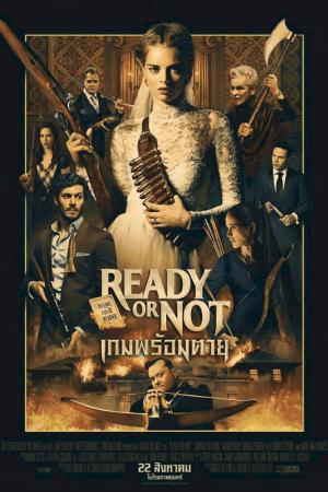 Ready or Not เกมพร้อมตาย (2019) - Cover