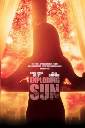 Exploding Sun อุบัติการณ์หลุดห้วงจักรวาล 2013 - Cover