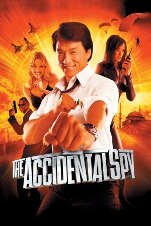 The Accidental Spy วิ่งระเบิดฟัด 2001 - Cover