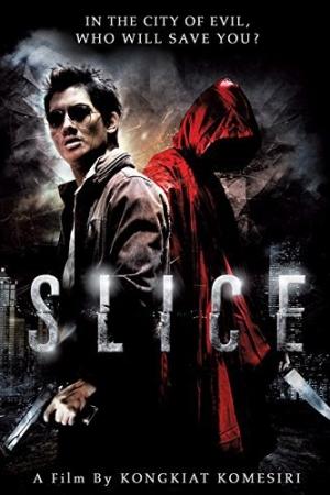 Slice เฉือน 2009 - Cover