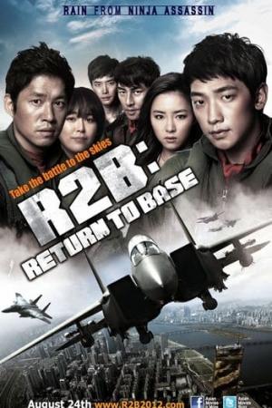 R2B Return To Base ยุทธการโฉบเหนือฟ้า 2012 - Cover