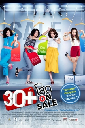 30  โสด On Sale 2011 - Cover