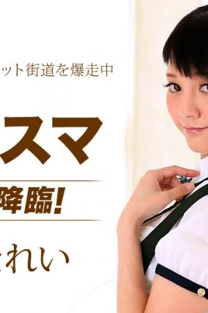 ซับไทย 1pondo.tv No.045 - Woman Addicted to Orgasms (Rei Mizuna) - Cover