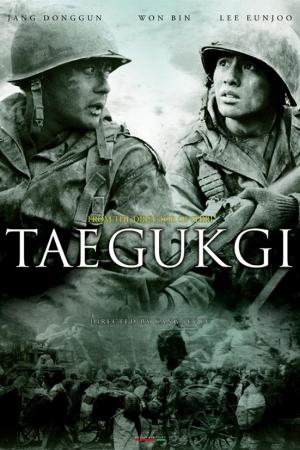 Tae Guk Gi  เท กึก กี เลือดเนื้อเพื่อฝัน วันสิ้นสงคราม (2004) - Cover