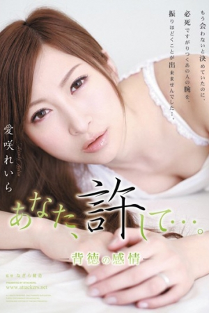ซับไทย RBD-288 Leila Aizaki - Feelings Of Immorality