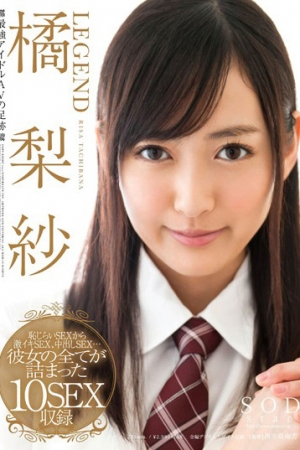 ซับไทย STAR-497 Risa Tachibana ตำนานไอดอลค่าตัวแพง - Cover