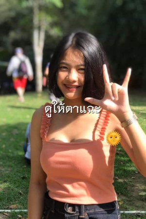 พิม ลายน้ำ - Cover