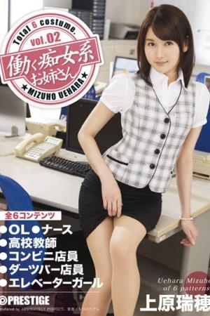 ซับไทย ABP-361 Mizuho Uehara หนูเปล่ามั่วแค่ยั่วหลายชุด