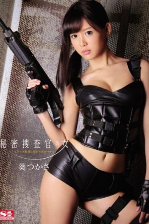 ซับไทย SNIS-519 Tsukasa Aoi สายลับมั่นหน้าโดนยาร้องซี๊ด