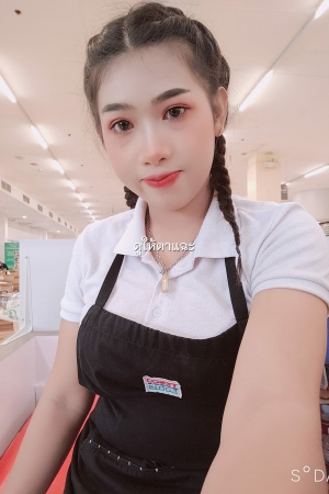 <u><strong>สาวโลตัส</strong></u> - Cover
