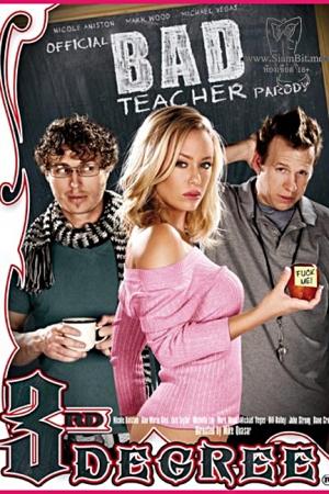 Nicole Aniston หาได้กลัวบานอาจารย์ขี้เอา Parody