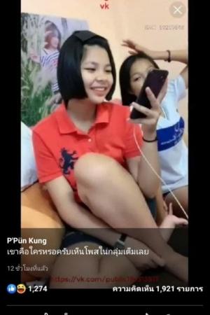 งานไทย ที่ตามหากัน - Cover