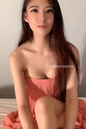 Suki Ayuzawa แนะนำๆๆ สวยแจ่มมาก Onlyfans - Cover